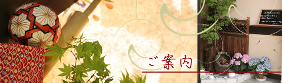 もちもちポテト お好み焼 千葉 東京 ケータリングカー 移動販売 キッチンカー 屋台